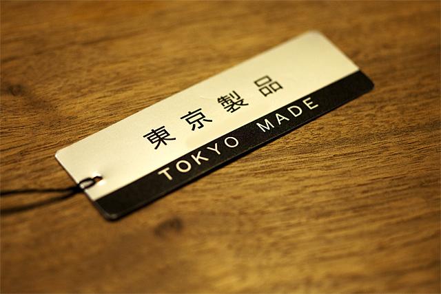 100501_001_東京製