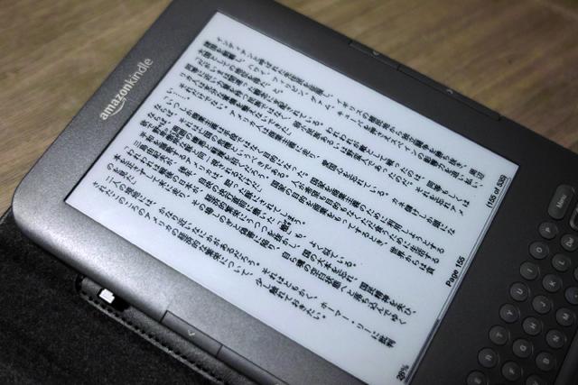 101004_001_Kindle3