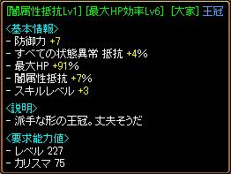 ねこ装備6