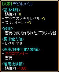ねこ装備15