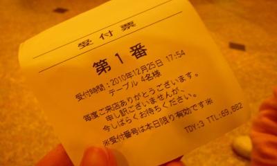 016_convert_20101227210256[1]