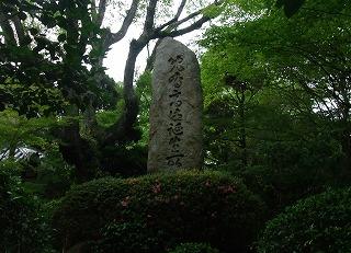 児島高徳生誕碑
