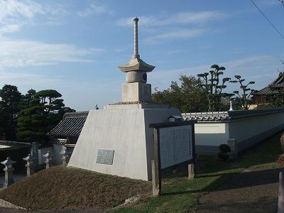 上寺余慶寺にある児島高徳公顕彰碑