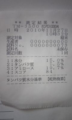 101208_1044~01