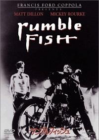 runmblefish coppola