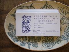 DSCF9695.jpg