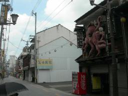 琴平の街並み