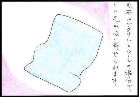 toto67-1.jpg