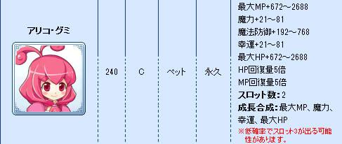 ts77.jpg