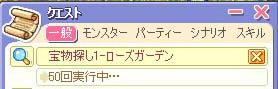 tsozyou4.jpg