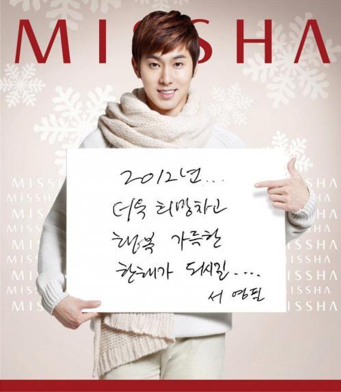 missha201112-02