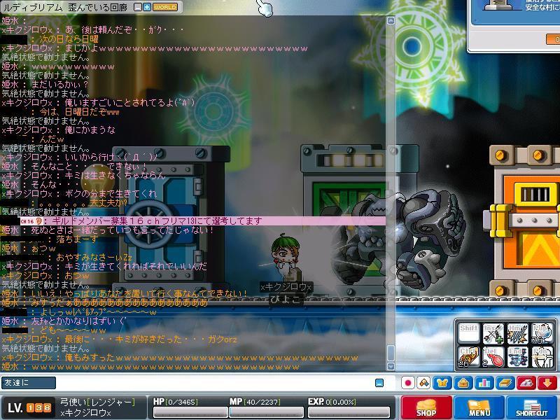 200601_08_95_d0060695_5215741.jpg