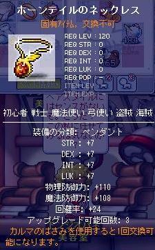 Maple100525_014421.jpg