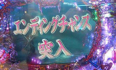 201012201819000.jpg