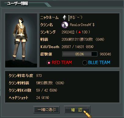 ScreenShot_218.jpg