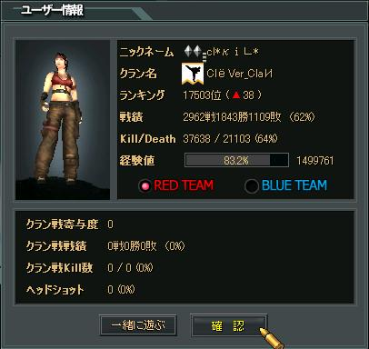 ScreenShot_247.jpg