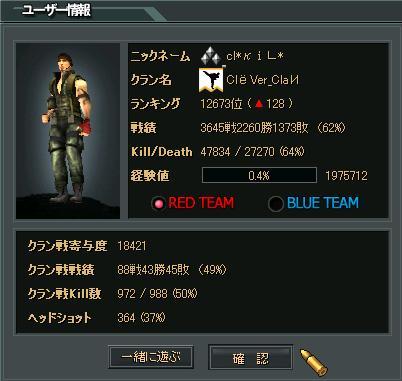 ScreenShot_262.jpg
