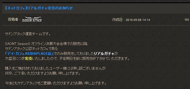 ScreenShot_63.jpg