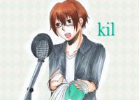 kil_2.png