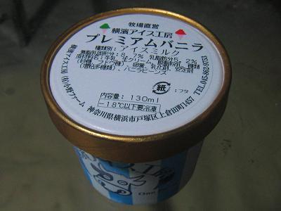 20110802_055.jpg