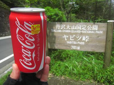 20110806_018.jpg