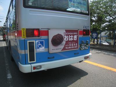 20110823_010.jpg