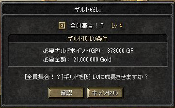 110930b.jpg
