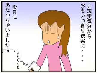 アバター05