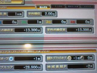 100308_1028_010001.jpg