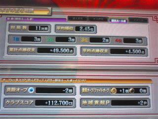 100309_1510_010001.jpg