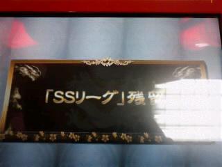 100311_2200_010001.jpg