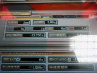 100311_2227_010001.jpg
