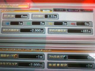 100313_2350_010001.jpg