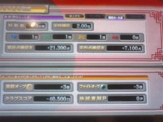 100319_1648_010001.jpg