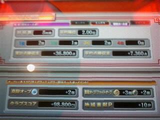 100409_2242_010001.jpg
