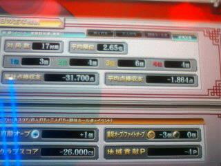 100410_1805_010001.jpg