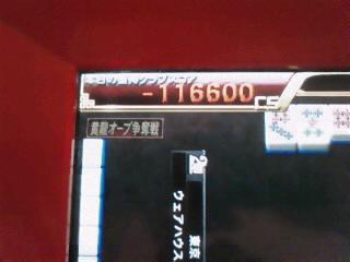 100413_1643_010001.jpg