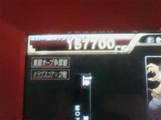 100414_0038_01.jpg