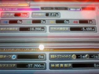 100418_1457_010001.jpg