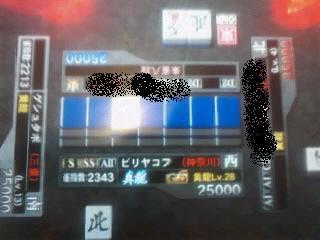 100418_1659_010001.jpg