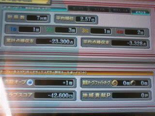 100420_2227_010001.jpg