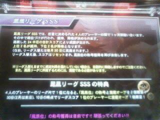 100421_2111_010001.jpg