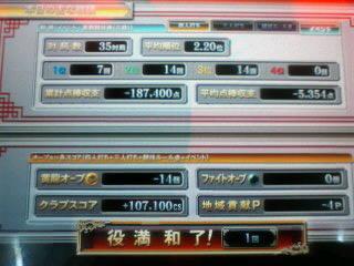 100430_2133_010001.jpg