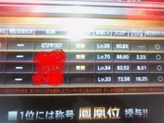 100509_1458_010001.jpg