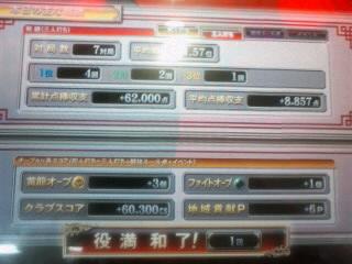 100509_1708_010001.jpg