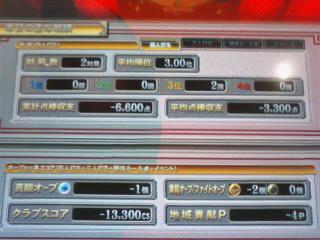 20100302175839