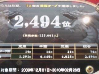 20100302175845