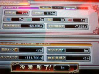 20100312162412