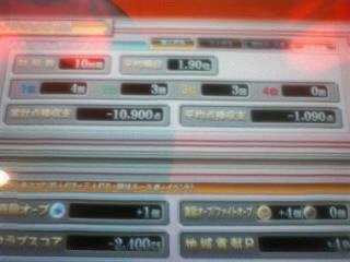 20100330232833
