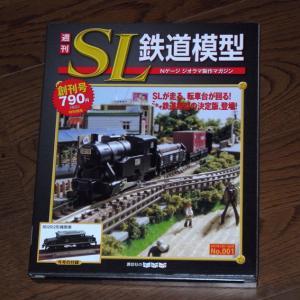 SL鉄道模型1_convert_20120128204333